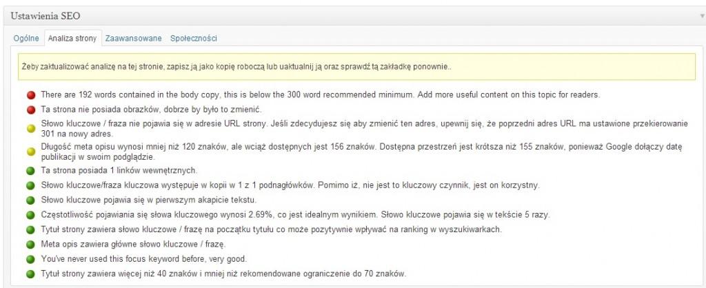 Pozycjonowanie artykułów w wordpress: kontrola wprowadzonych zmian w SEO